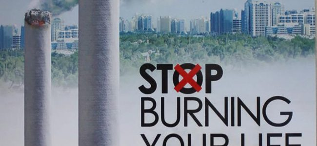 """""""STOP BURNING YOUR LIFE"""" – State Bank of Pakistan"""