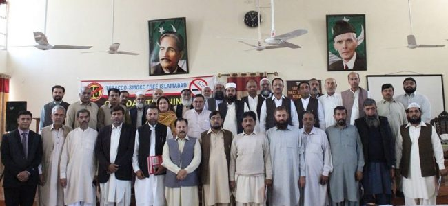 SMOKE FREE GENERATION: TRAINING WITH HEADS OF THE EDUCATION INSTITUTIONS (SIHALA REGION), ISLAMABAD