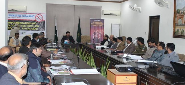 District Implementation and Monitoring Committee (DIMC) for Tobacco Control Faisalabad conducted  at committee room of Deputy Commissioner Office Faisalabad. Representatives from all district departments attended the meeting