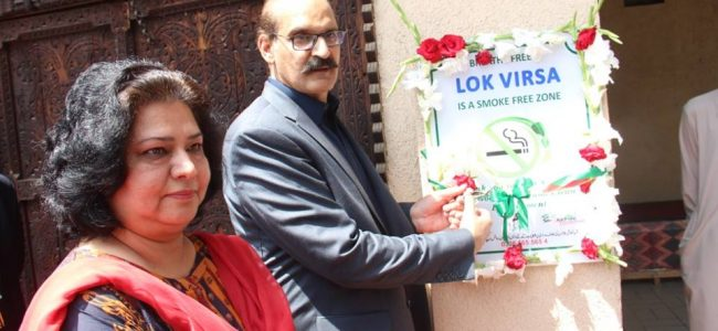 Deceleration Tobacco Smoke Free Ceremony at LOK VIRSA & Shakarparian Islamabad