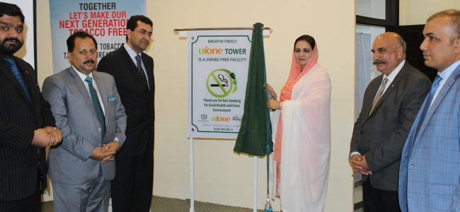 Rising Tobacco Smoke Free Islamabad -Historic Moment  (Smoke Free Ufone Tower)