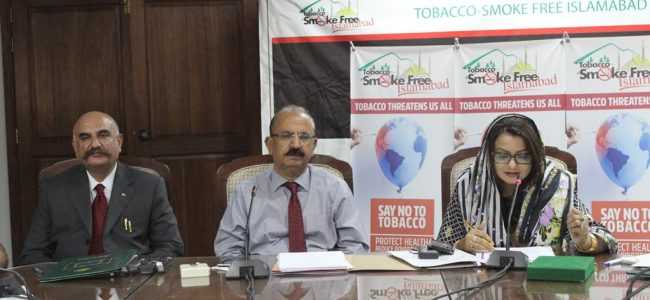 Allama Iqbal Open University, the First Distance Education University in South Asia, signed MoU with Tobacco – Smoke Free Islamabad, CADD and inaugurated as Tobacco – Smoke Free Facility