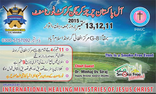 """Tobacco Smoke Free Islamabad Project is co-sponsoring a """"Smoke Free"""" All Pakistan Christian Youth Cricket Tournament in Islamabad next week. 32 teams have been registered so far"""