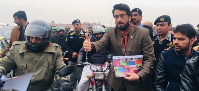 ROAD AWARENESS CAMPAIGN AGAINST DRUGS AND TOBACCO USE LED BY MINISTER FOR INTERIOR, SHEHRYAR KHAN AFRIDI.