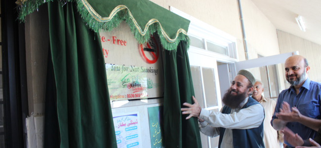 All Rural Health Centres (RHCs) have declared and inaugurated Tobacco-Smoke Free in ICT