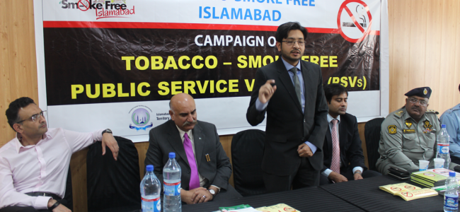 Daewoo Express is the first and biggest transport system in Pakistan declared as Tobacco – Smoke Free Facility