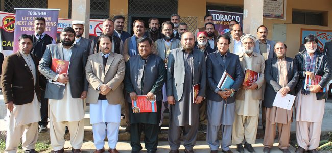 SMOKE FREE GENERATION: TRAINING WITH HEADS OF THE EDUCATION INSTITUTIONS (NELORE REGION), ISLAMABAD