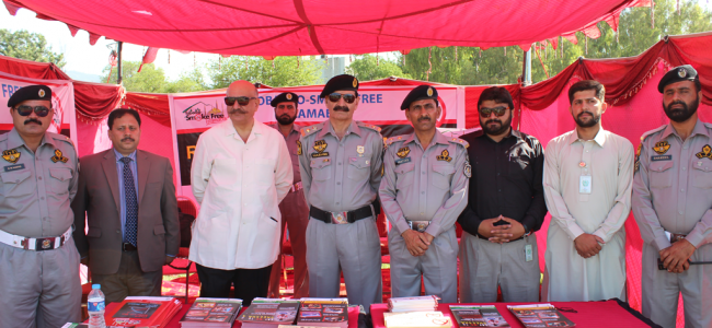 Road awareness campaign on tobacco control launched today