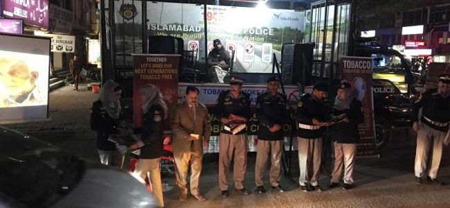 """Tobacco Smoke Free Islamabad"" Campaign in collaboration with Islamabad Capital Territory (ICT) Administration and Islamabad Traffic Police (ITP)"