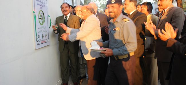 FEDERAL URDU UNIVERSITY, ARTS, SCIENCE AND TECHNOLOGY (FUUAST) ISLAMABAD INAUGURATED AS TOBACCO SMOKE FREE FACILITY